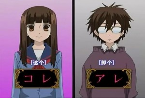 Ouran3